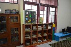 tk-alsyukro-library.jpg